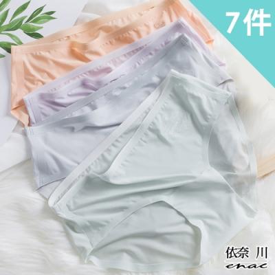 enac 依奈川 日系牛奶絲滑透氣無痕內褲(超值7件組-隨機)