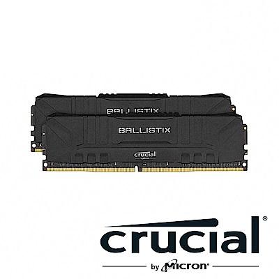 美光 Crucial Ballistix D4 3600/64G(32G*2) 桌上型記憶體(黑/雙通道)