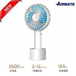 AIRMATE艾美特 USB風扇手持迷你靜音小風扇-天空藍