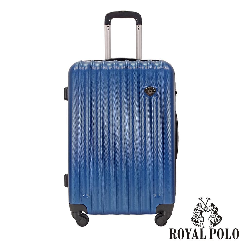 ROYAL POLO皇家保羅 24吋 美好時光ABS硬殼箱/行李箱 (3色任選)