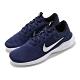 Nike 慢跑鞋 Flex Experience RN 男鞋 輕量 透氣 舒適 避震 簡約 球鞋 穿搭 藍 銀 CD0225403 product thumbnail 1