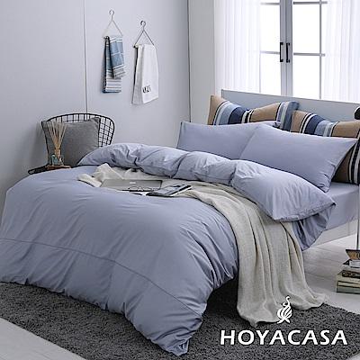 HOYACASA時尚覺旅 特大300織粉霧紫被套床包四件組