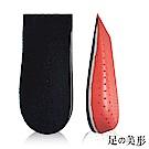 足的美形  記憶棉增高半墊2.5cm(2雙) (紅底)