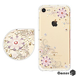 Corner4 iPhone8/7/6s/6 4.7吋奧地利彩鑽防摔手機殼-風鈴草