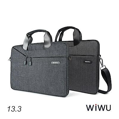 WIWU 行者系列 13.3吋 三用側背包