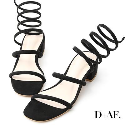 D+AF 完美線條.一字蛇圈繞腿低跟涼鞋*黑
