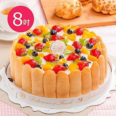 樂活e棧-父親節造型蛋糕-繽紛嘉年華蛋糕(8吋/顆,共2顆)
