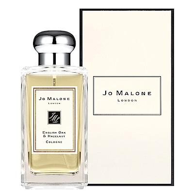 JO MALONE 英國橡樹與榛果香水(100ml)百貨專櫃貨