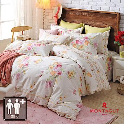 MONTAGUT-溫馨農莊(白)-200織紗精梳棉-鋪棉床罩組(加大)