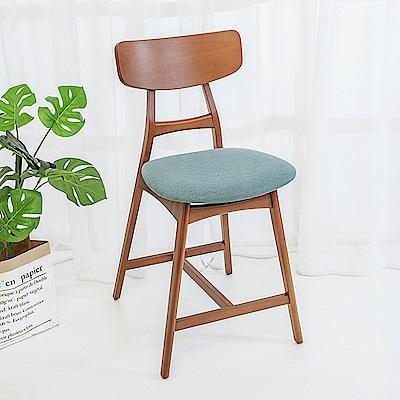 Boden-布德斯實木吧台椅/吧檯椅/高腳椅(二入組合)-49x59x94cm