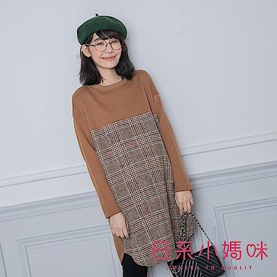 日系小媽咪孕婦裝-韓製孕婦裝~氣質款拼接格紋毛呢內刷毛洋裝 (共三色) @ Y!購物