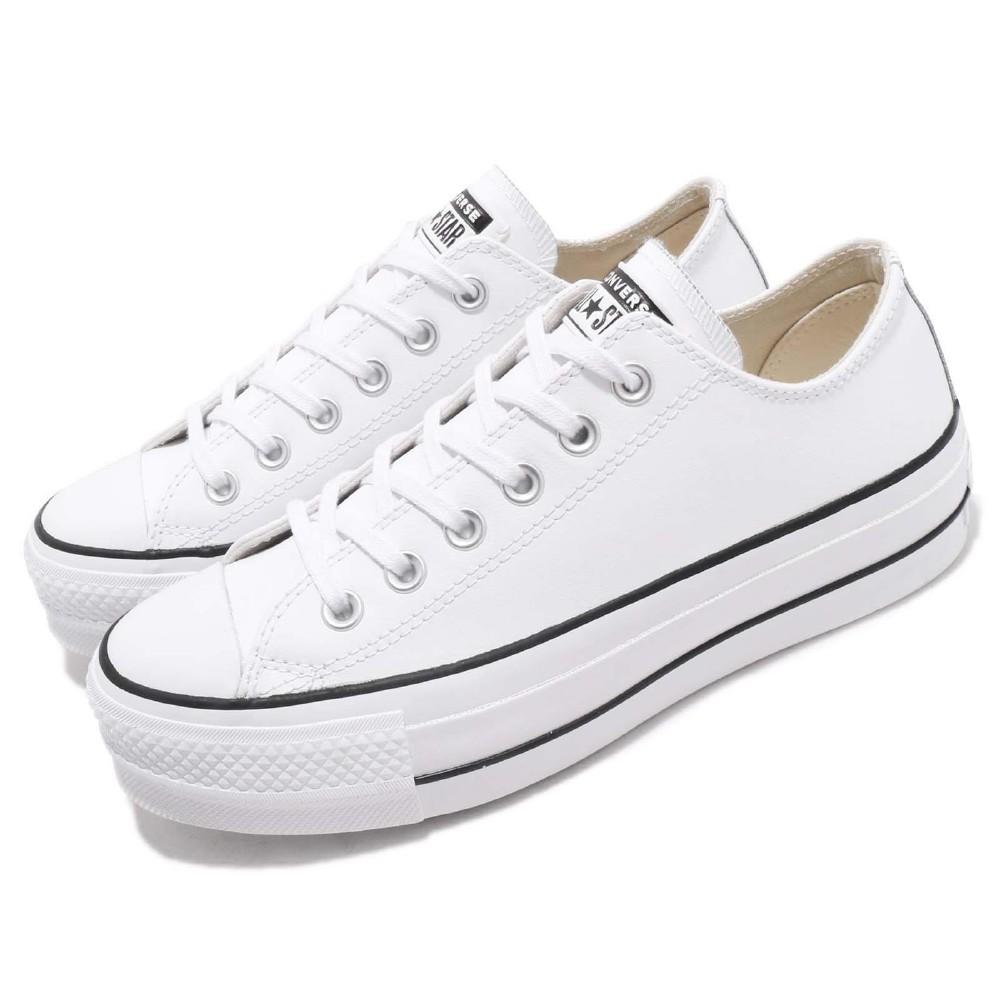 Converse All Star Lift Clean 女鞋