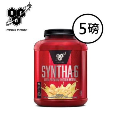 [美國 BSN] Syntha-6乳清蛋白-香蕉牛奶(5磅/罐)
