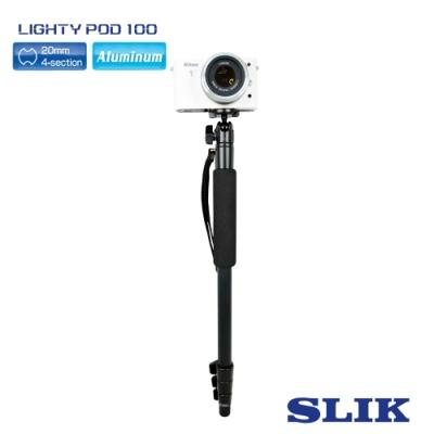 SLIK Lighty Pod 100 單腳架