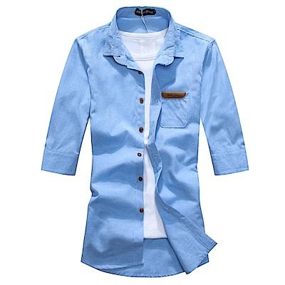 BuyGlasses 皮標窄版素面七分袖襯衫