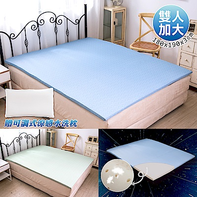 【格藍傢飾】100%頂級天然乳膠防蹣涼感雙人加大床墊&水洗枕(兩色任選)
