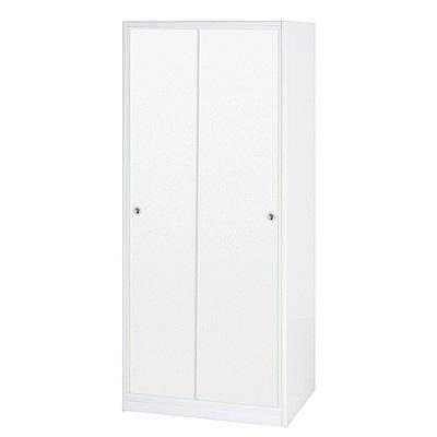 文創集 蘿倫環保2.7尺塑鋼推門雙吊衣櫃(三色)-81.5x60x200cm-免組