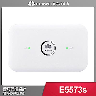 HUAWEI 華為 4G 行動網路分享器 (E5573s-806)