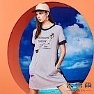 【麥雪爾】棉質立體鑽飾拼色連身洋裝