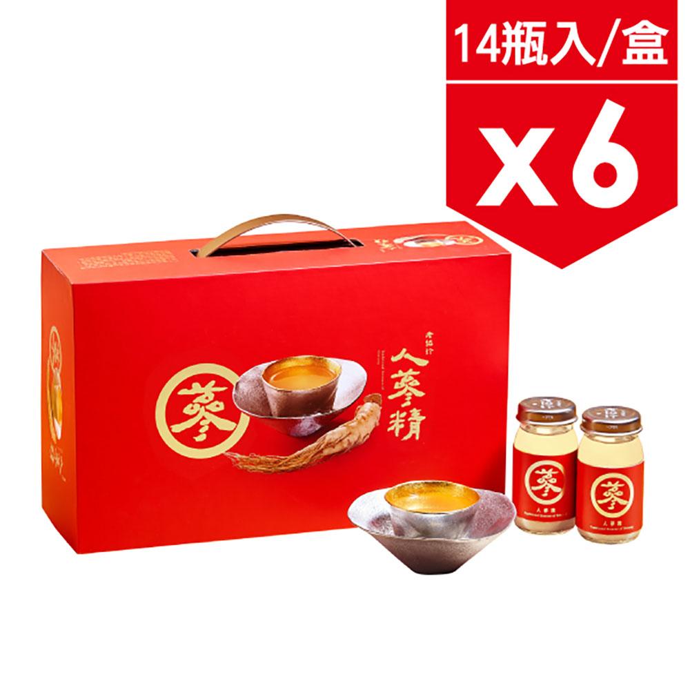 (6入組) 老協珍 人蔘精 60mlx14入/盒 X6