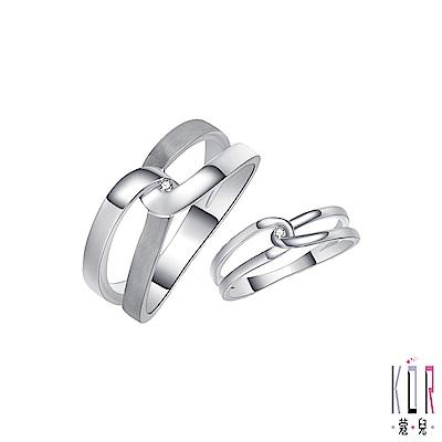 K OR蔻兒 搖滾甜心鑽石/白鋼成對戒指