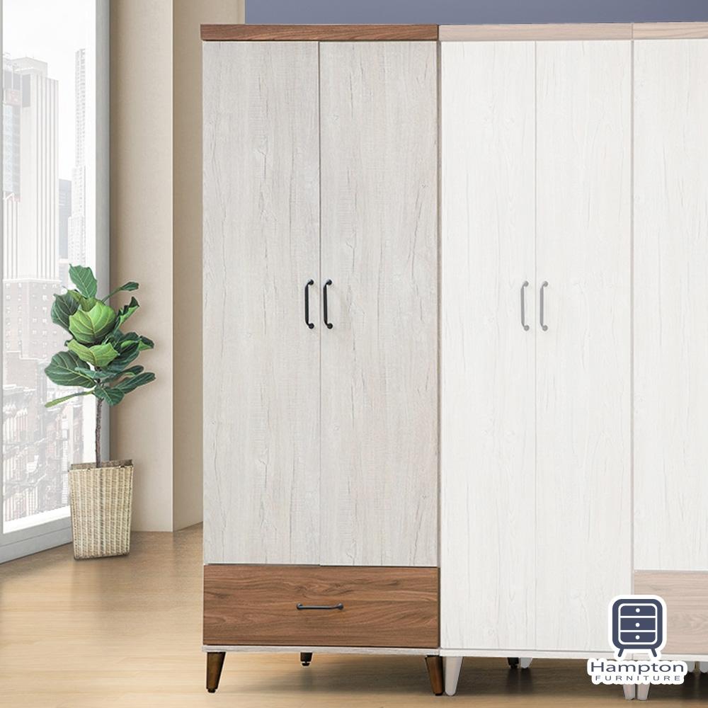 Hampton珀爾2.5×7尺衣櫥-76x57x199xcm