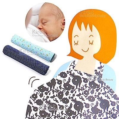媽咪 哺乳巾/遮羞蓋布 外出防走光 款式任選-贈收納袋kiret