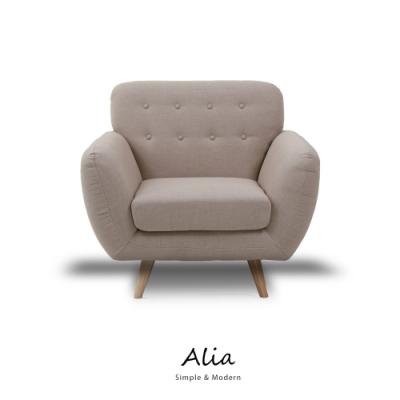 obis Alia北歐風簡約單人布沙發(二色)