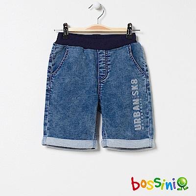 bossini男童-丹寧休閒短褲02淡藍