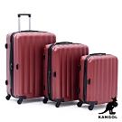 DF travel - 英國袋鼠海岸線系列ABS硬殼拉鍊三件組行李箱