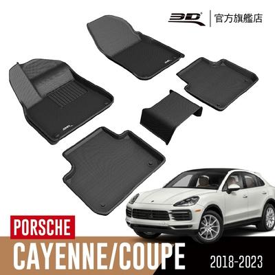 3D 卡固立體汽車踏墊 PORSCHE Cayenne / Coupe 2018~2023