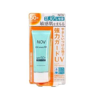 NOV娜芙 防曬隔離霜SPF50+ 40g (限量增量瓶)