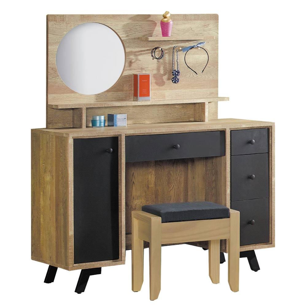 品家居 辛西亞3.5尺木紋雙色立鏡式化妝鏡台含椅-106x45x130cm免組