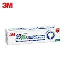 3M 鈣氟琺瑯質修復牙膏