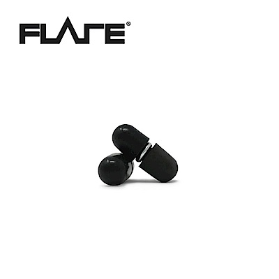 Flare Sleeep AL-Nat 睡眠降躁鋁製耳塞