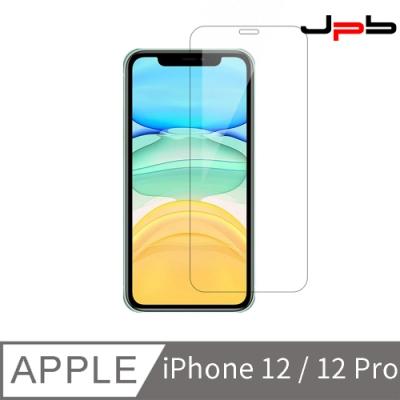 [ JPB ] 無邊滿版 鋼化膜 - iPhone 12 / 12 Pro 6.1吋 螢幕玻璃保護貼