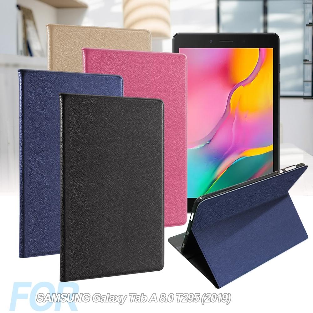 For 三星 Galaxy Tab A 8.0 T295 2019品味皮革紋皮套