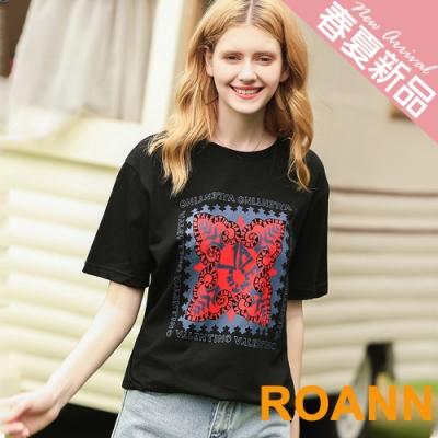 圓領不規則字母花紋落肩短袖T恤 (共二色)-ROANN