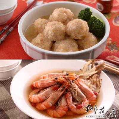 桃花源 干貝扒繡球x1+紹興醉蝦x1(年菜預購)