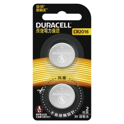 Duracell金頂鋰電池 CR2016/CR2025/CR2032(2入)