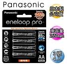 黑鑽Panasonic eneloop PRO 低自放3號充電電池BK-3HCCE(4顆)