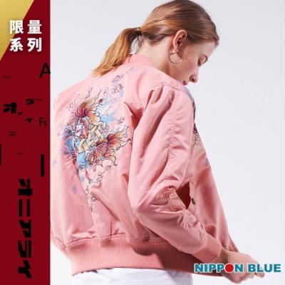 日本藍 BLUE WAY-日本藍情人鎖空軍外套(粉)