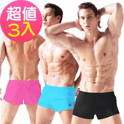 P.S 鍠影系列BOXER舒適四角平口褲3入組(顏色隨機)