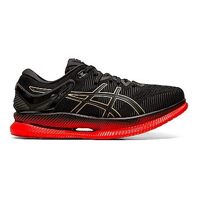 ASICS Metaride 男跑鞋 1011A142-001