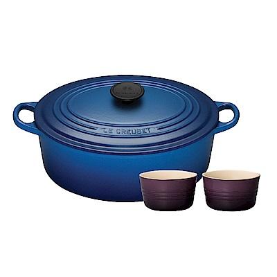 LE CREUSET 琺瑯鑄鐵橢圓鍋 27cm(英國藍)+瓷器小烤皿2入(葡萄紫)