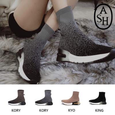[時時樂限定]ASH-時尚氣墊增高短筒針織襪套鞋 多款均一價