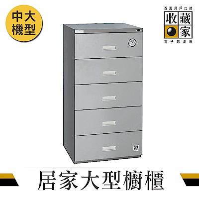收藏家抽屜式電子防潮箱 MD-5250