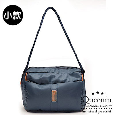 DF Queenin流行 - 日系甜美輕盈反光條防潑水斜背包-小-藍色