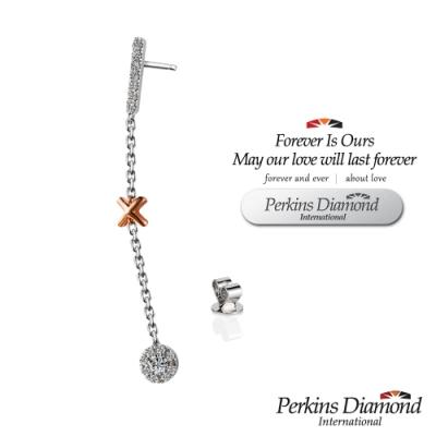PERKINS 伯金仕 - infinity系列O款 14K金鑽石耳環