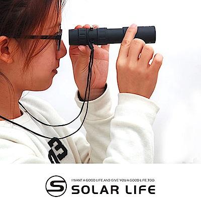 Nikula海盜迷你單筒單眼變焦望遠鏡附收納包.鋁合金伸縮高清雙焦距隨身單筒望遠鏡